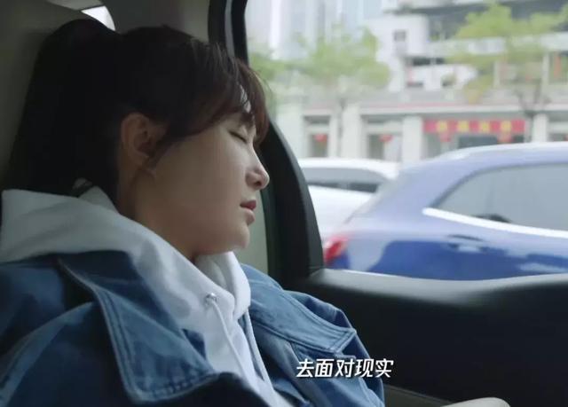 38岁秦岚承认常用医美维持形象,脖子颈纹却出卖了她的焦虑