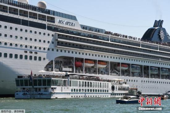 意大年夜利威尼斯两船掉控相撞 造成至少4人受伤