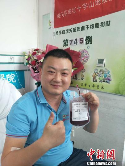 """河南俩""""90后""""小伙同日捐造血干细胞救人"""