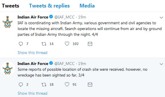 印度空军:尚未发现任何飞机残骸,搜索行动仍在继续_德国新闻_德国中文网