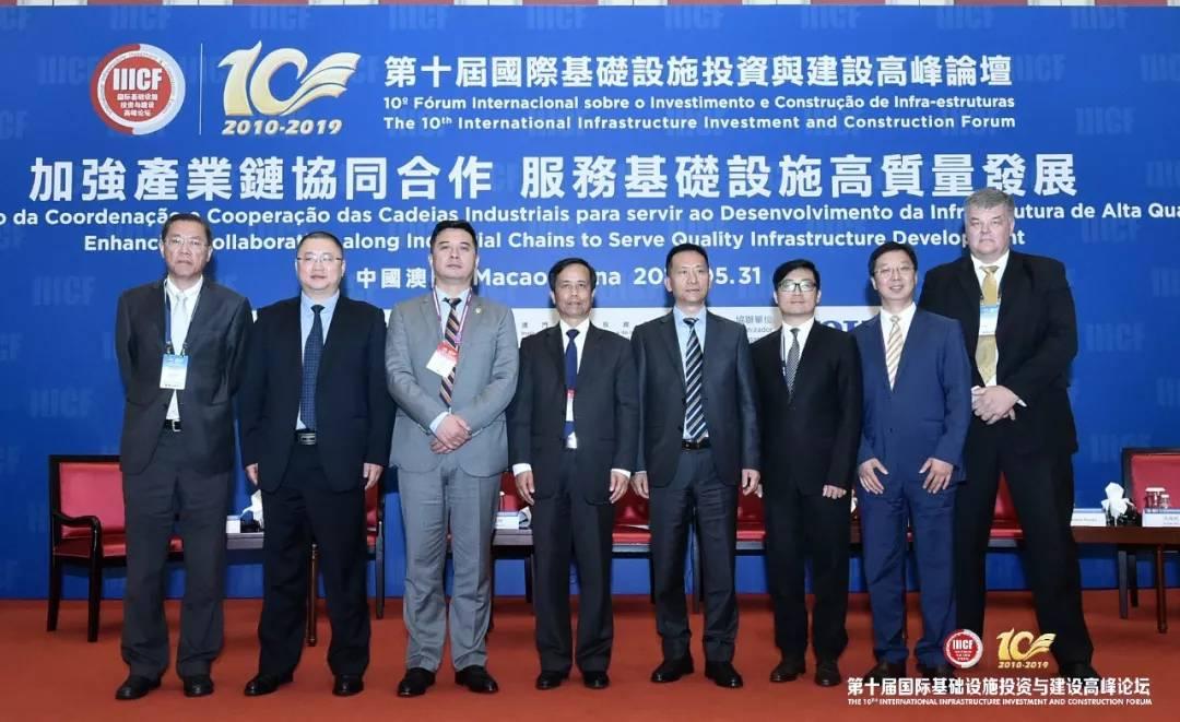 赋能5G产业发展 中兴通讯出席第十届国际基建论坛