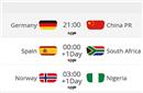 女足世界杯调整赛程:小组赛中国对阵德国8日21:00开始