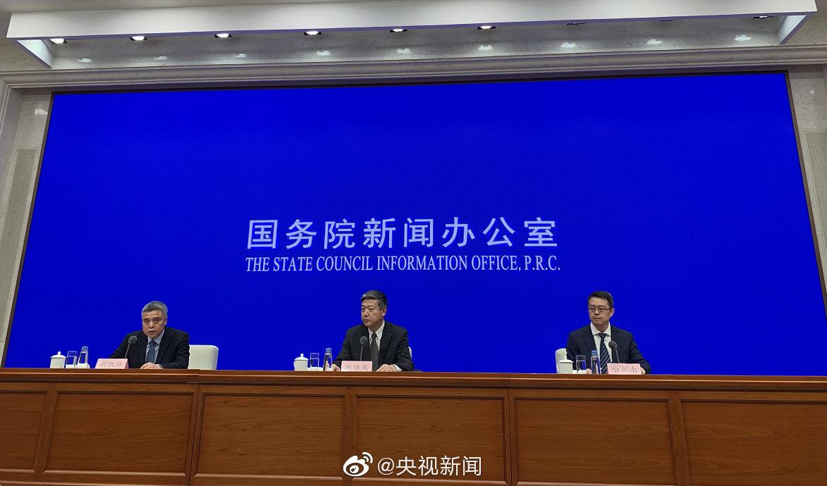 外交部、文化和旅游部发布赴美安全提醒