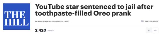 """用奥利奥夹牙膏骗流浪汉吃,西班牙华裔""""网红""""被判15个月监禁"""