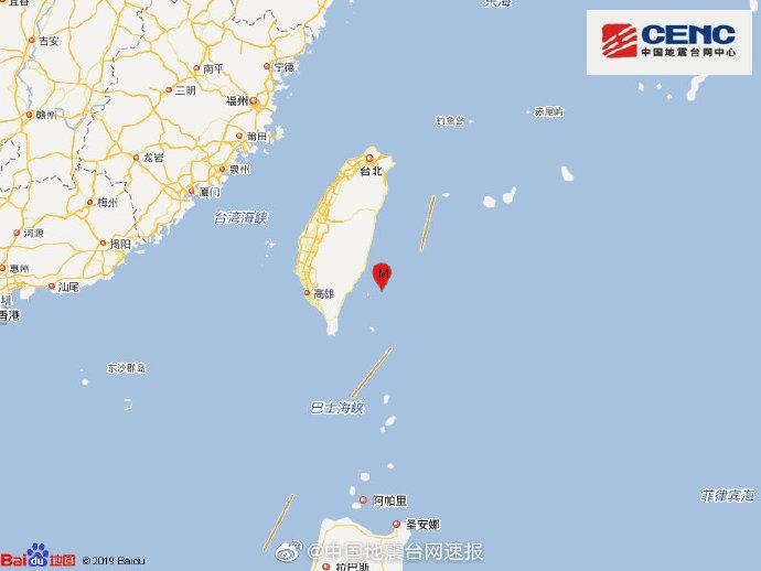 快讯:台湾东部海域发生5.8级地震
