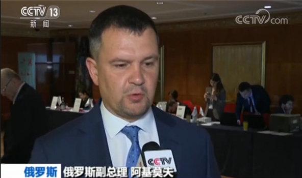 俄副总理:中俄关系对世界稳定具重要意义