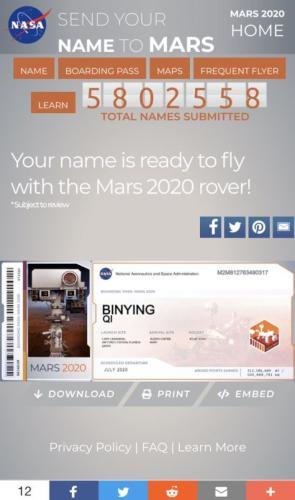 美媒:名字送上火星不是梦想!华人报名NASA火星探索计划
