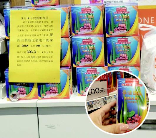 纽奇贝慧DHA致孩子过敏严重 乐友孕婴童把食品当保健品卖?