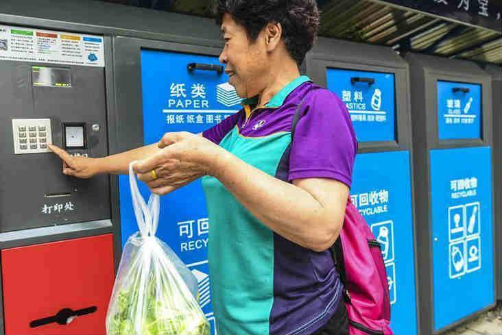 河北香河:推广垃圾分类,改善生活环境