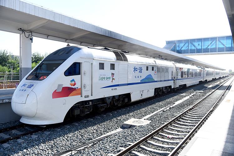 端午节世园会增客 S2线将加开列车
