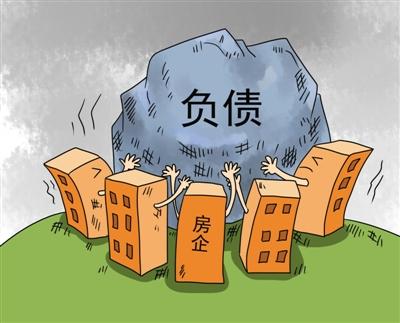 """监管""""严""""字当头 下半年房企融资环境难言宽松"""