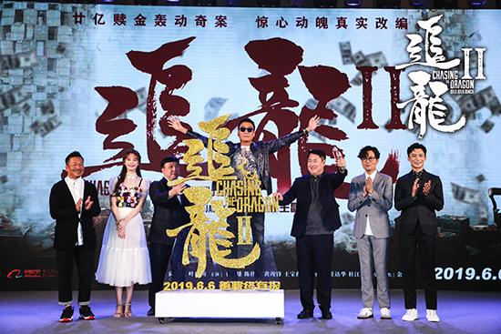 《追龙II》首映 王晶揭秘刘德华彩蛋