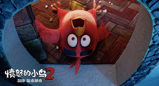 《愤怒的小鸟2》牵手黑衣人 新角色亮相巴厘岛