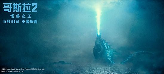 《哥斯拉2:怪兽之王》特效特辑揭怪兽制作过程