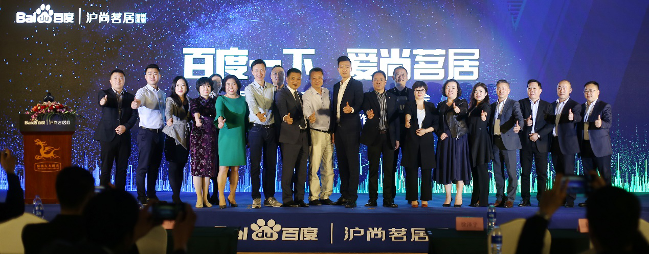 中国家装市场预计到2023年市场容量将达到3.23万亿元