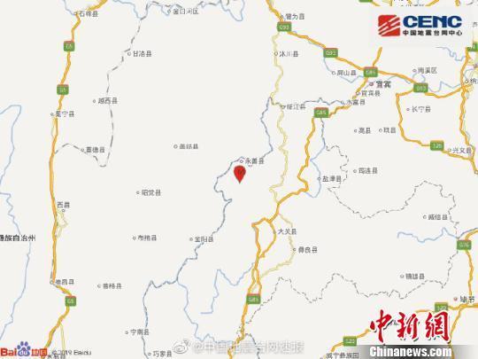 云南昭通永善县1小时内发生2次地震 四川多地震感明显