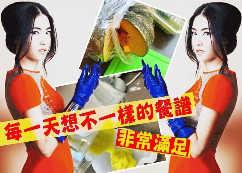 张柏芝难抵压力关闭留言功能 发短片秀厨艺为儿子煮南瓜糊