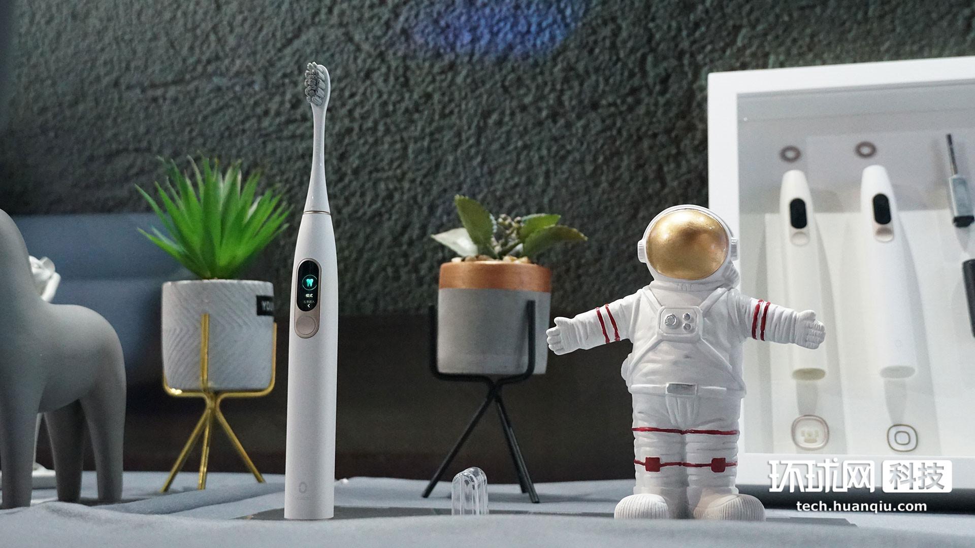 Oclean X智能触屏电动牙刷发布,小米有品众筹仅249元