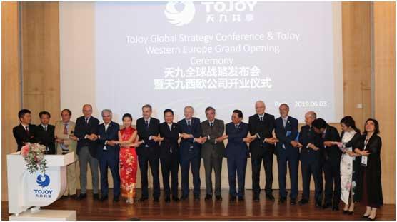 天九共享西欧公司正式成立 积极为旅法华商开拓发展平台
