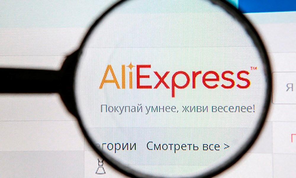 阿里与俄罗斯直接投资基金等成立合资公司 推社交电商产品