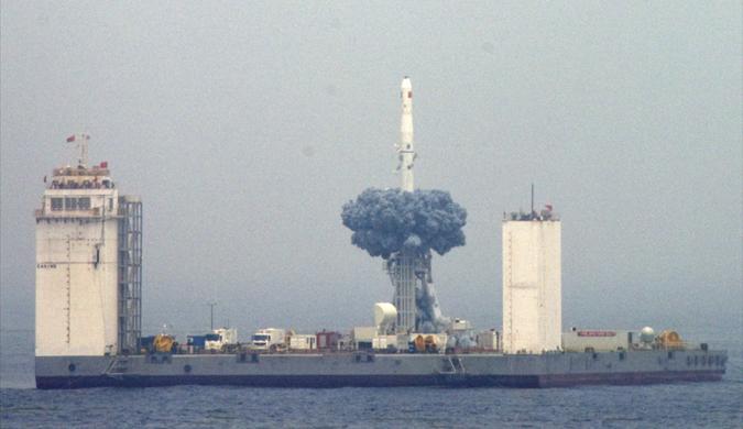 长征十一号运载火箭在中国实施首次海上发射