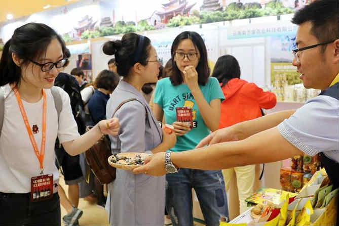 环球美味聚会 食品博览会飘香