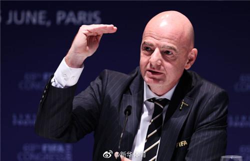 第69届国际足联大会召开 因凡蒂诺连任国际足联主席