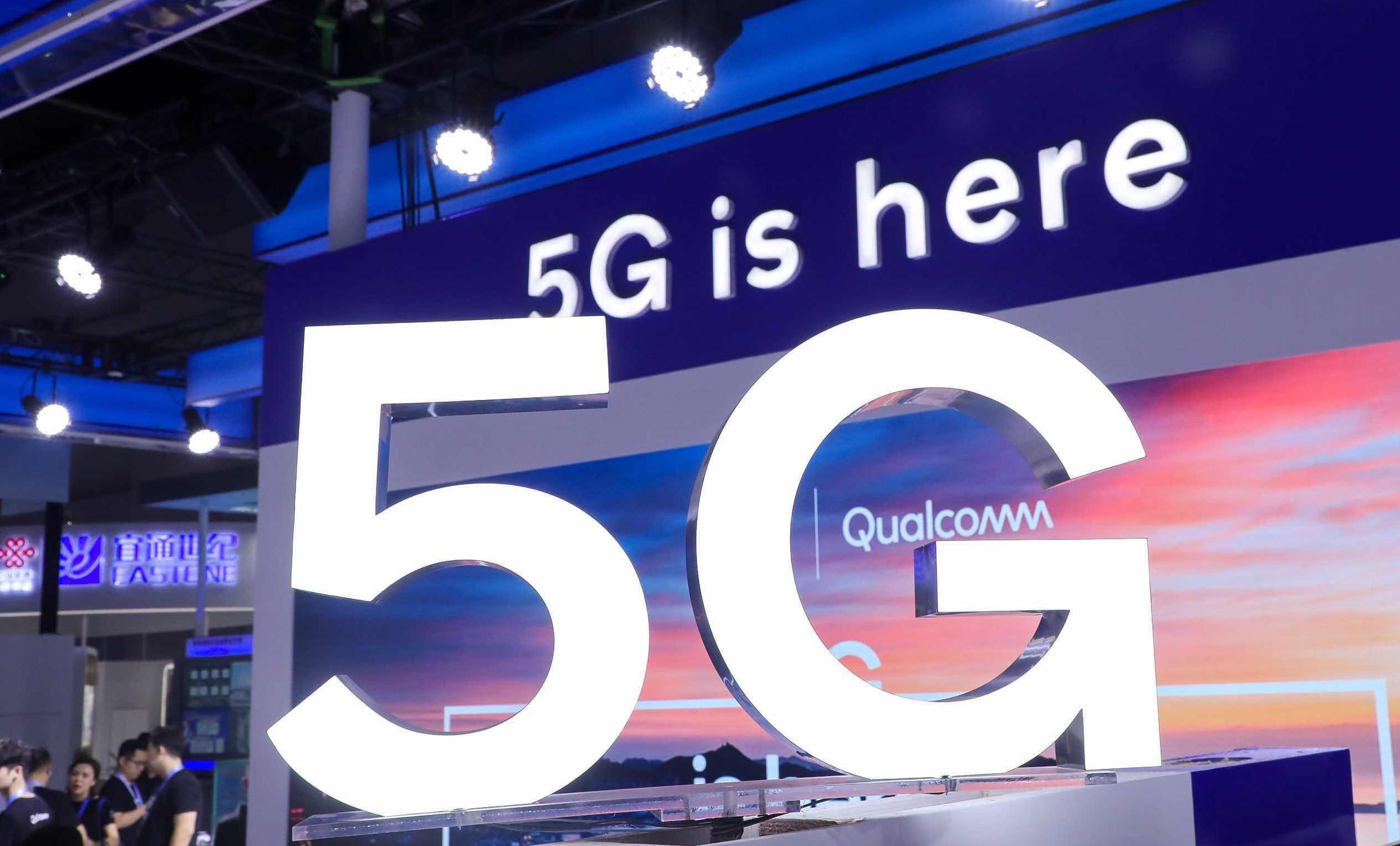 5G牌照发放 智能互连时代开启