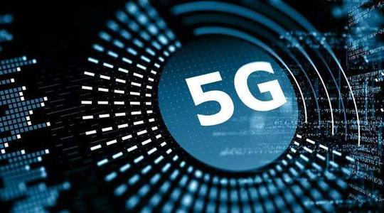 从1G到5G,我们的生活如何被改变?