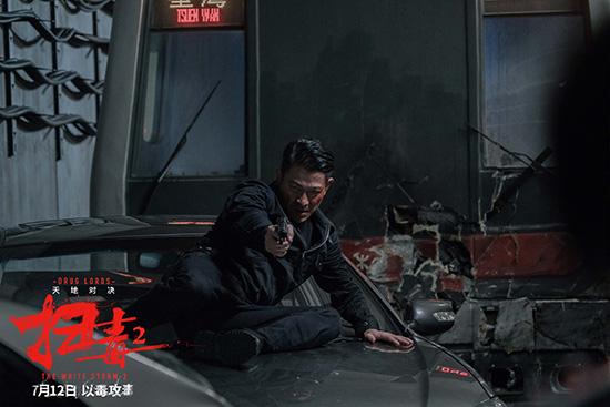 《扫毒2》曝刘德华角色预告 双面人设引期待