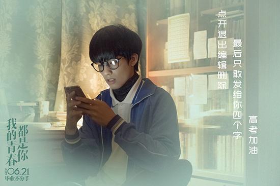 67岁刘晓庆回应整容:五官是不能变的我老不成