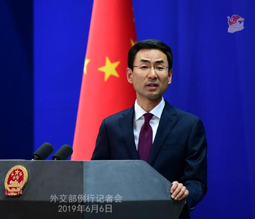 中方有关部门为什么此时发放5G牌照?外交部回应_德国新闻_德国中文网