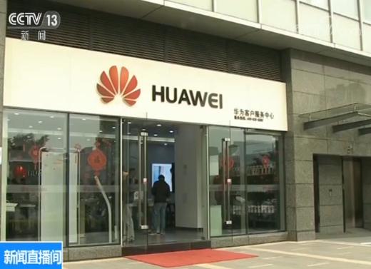 中国正式启动5G商用 全球通信设备商积极参与5G商用