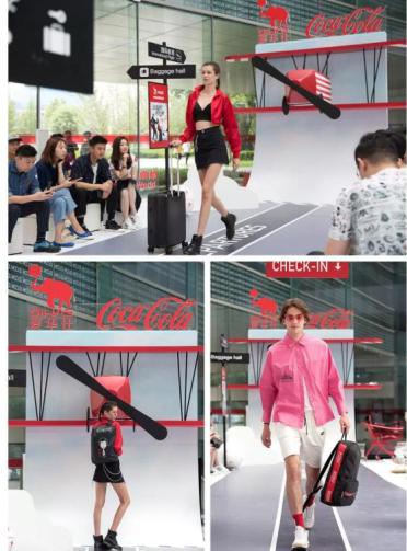 可口可乐把秀场搬进了机场?