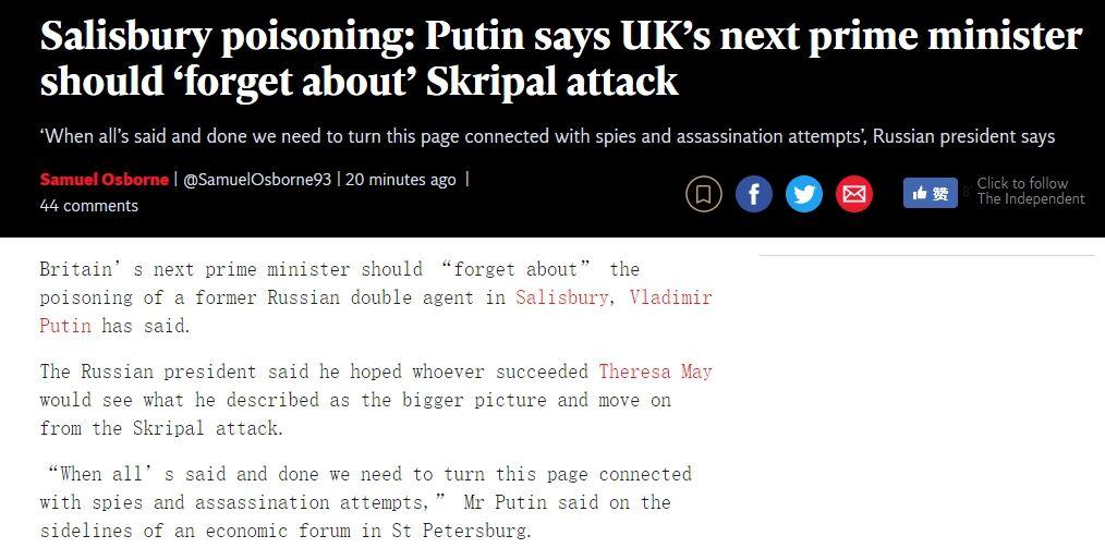 """普京:英国继任首相应当""""忘记""""索尔斯伯里神经毒剂案_德国新闻_德国中文网"""