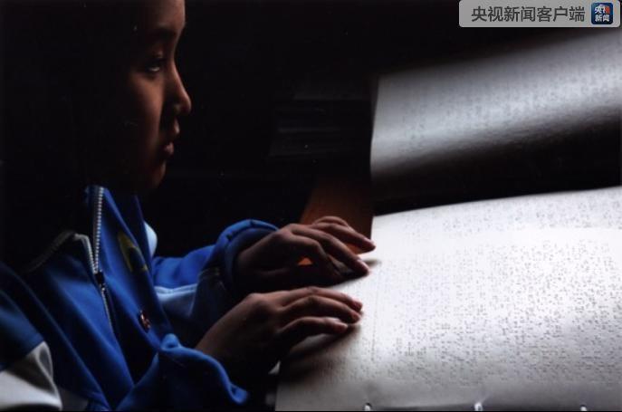 2019年高考开考:10位盲人考生使用盲文试卷