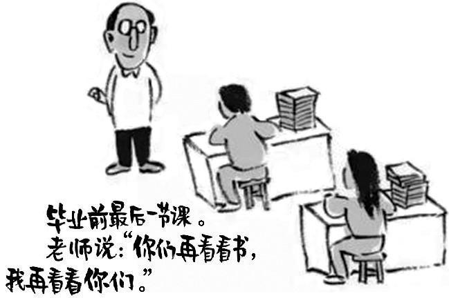 高考语文作文试题汇总