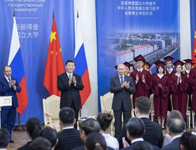 习近平出席接收圣彼得堡国立大年夜学荣誉博士学位典礼