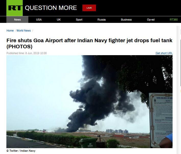 快訊!印度海軍戰機起飛時油箱掉落引發大火,致一機場臨時關閉