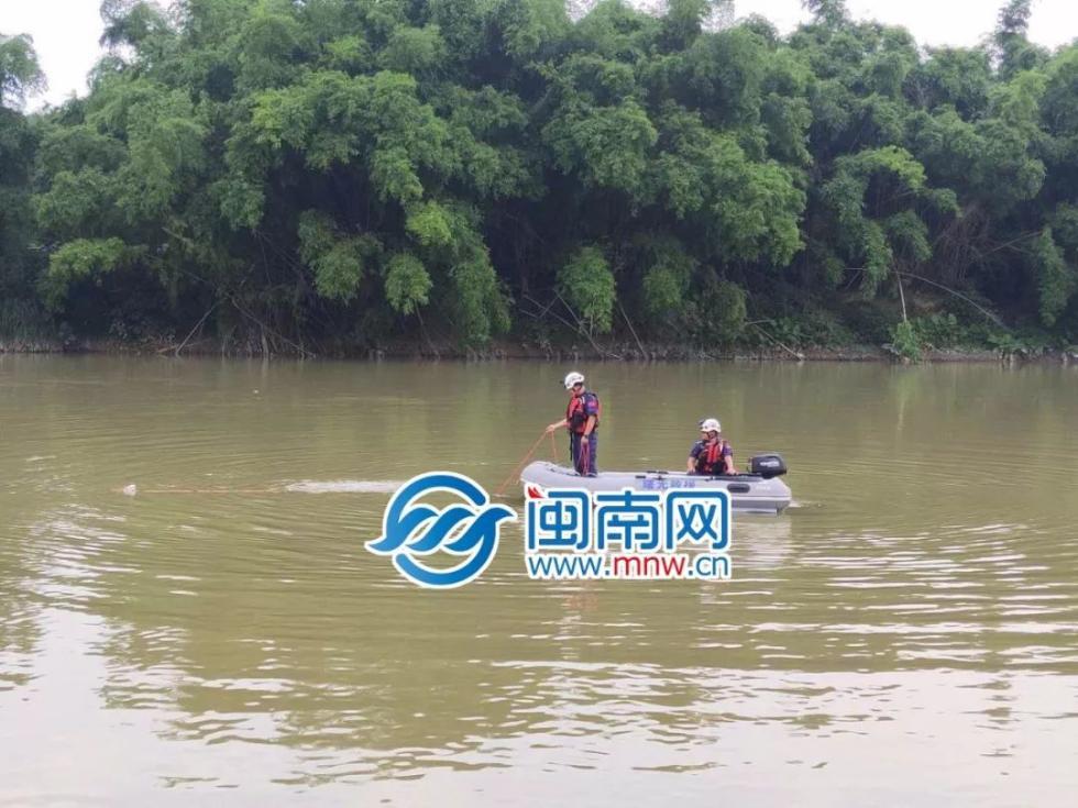福建长泰三男子捕鱼溺亡