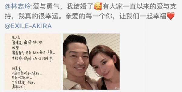 44岁林志玲结婚:多次在节目中为爱流泪,黄渤的祝福戳中软肋!