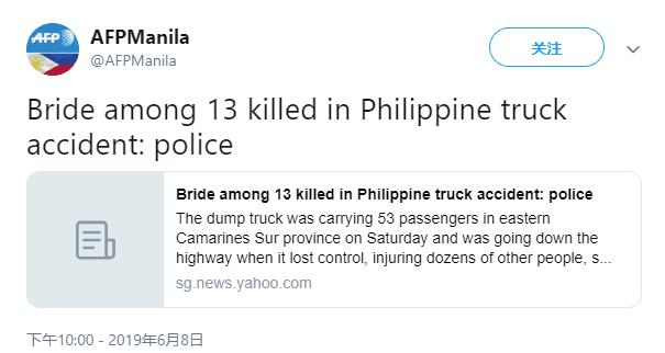 菲律宾一男子借砂石车提亲却出车祸,准新娘等13人丧命