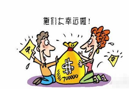"""男子中1007万大奖迟迟不领,表示:""""不准备告诉儿子!"""""""