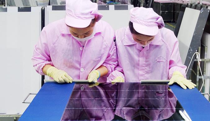 """科技改变示界 如纸薄的显示屏是这样""""研磨""""的"""