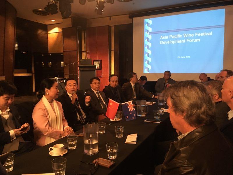 亚太葡萄酒发展高峰论坛暨亚太葡萄文化旅游节新闻发布会在新西兰举行