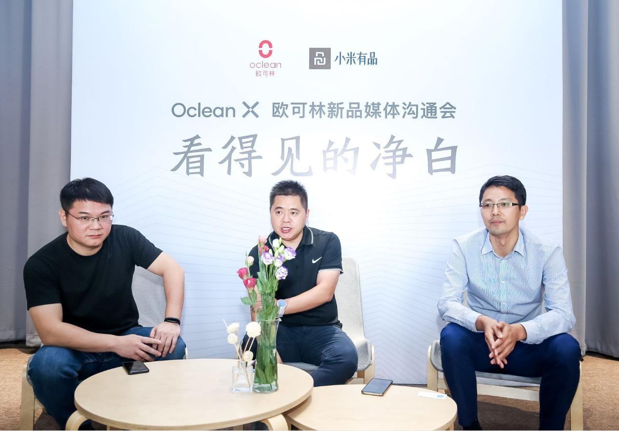 深入了解Oclean X:改变行业乱象,搅动电动牙刷蓝海市场