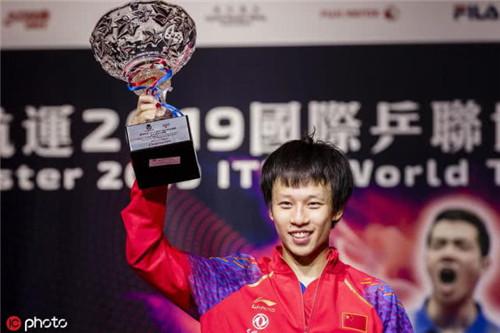 中国香港乒乓球公开赛 林高远成最大赢家