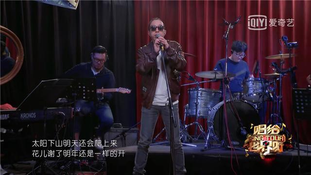 Alex Hong《唱给世界听》惨遭节目组整蛊