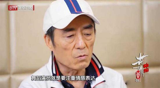 《花样中国》张艺谋让演员解放天性诠释时空镜面