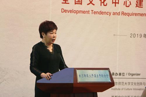 第七届文化创新国际论坛举办